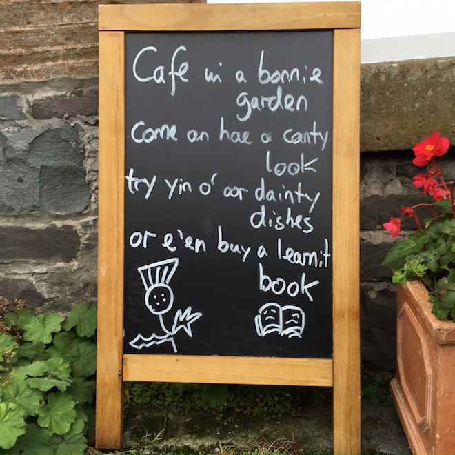 beltie-books-cafe-wigtown
